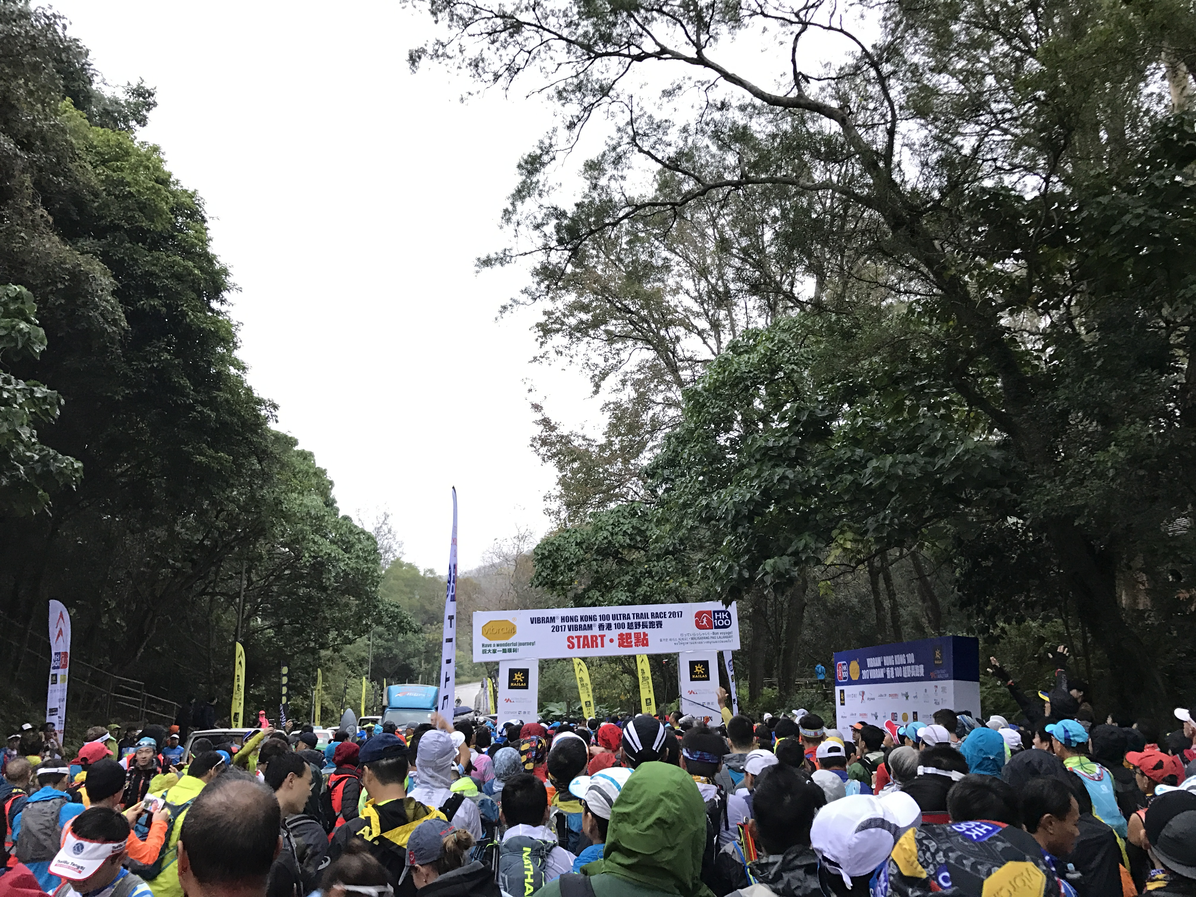 Vibram Hong Kong 100 Start