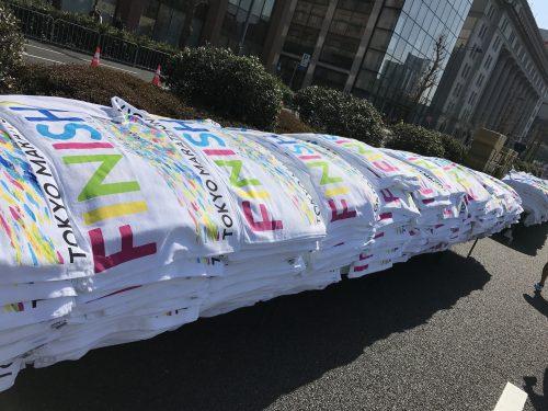 東京マラソン フィニッシャーズタオル